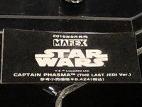 MAFEX-First-Order-Stormtrooper-wf2018s-02.jpg