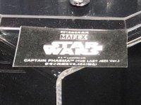 MAFEX-Phasma-wf2018s-02.jpg