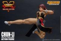 Chun-Li-Battle-Costume-01.jpg