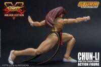 Chun-Li-Battle-Costume-08.jpg