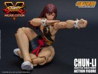 Chun-Li-Battle-Costume-09.jpg