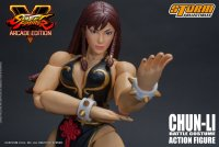 Chun-Li-Battle-Costume-12.jpg