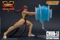 Chun-Li-Battle-Costume-13.jpg