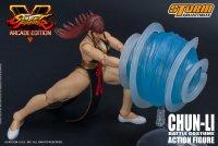 Chun-Li-Battle-Costume-14.jpg