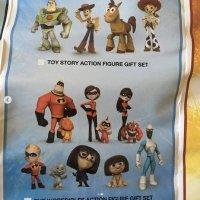 Disney-Toybox-Catalog05.jpg