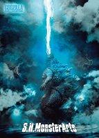 SH-MonsterArts-Godzilla-King-Of-Monsters-01.jpg