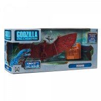 Jakks-Pacific-Godzilla-King-Of-Monsters-09.jpg