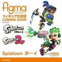 Splatoon-figma-02.jpg